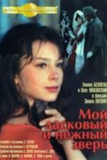 Watch Moy laskovyy i nezhnyy zver Online Putlocker