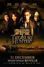 Watch The Treasure Hunter Online Putlocker