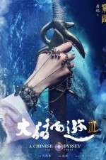 Watch A Chinese Odyssey Part Three Online 123movies