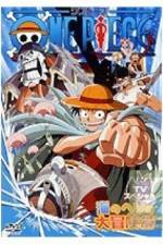 Watch One piece TV special Umi no heso daiboken hen Online Putlocker