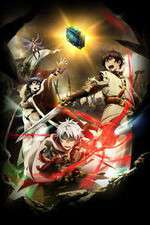 Watch 123movies Chain Chronicle: The Light of Haecceitas Online