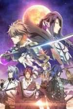 Watch Putlocker Sengoku Night Blood Online