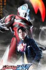 Watch Putlocker Ultraman Geed Online