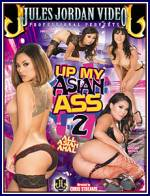 up my asian ass 2 (2015) xxx poster