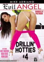 drilling hooties 4 xxx poster