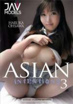 asian intentions 3 xxx poster