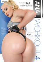 anal workout 4 xxx poster