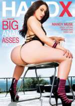 big anal asses 7 cover