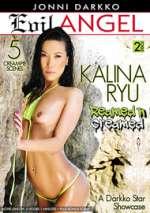 kalina ryu reamed n creamed xxx poster