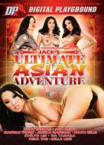 jacks ultimate asian adventure xxx poster