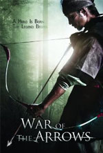 घड़ी War of the Arrows 123movies