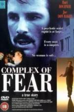 စောင့်ကြည့်ရေးအဖွဲ့ Complex of Fear 123movies