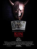 စောင့်ကြည့်ရေးအဖွဲ့ Kin: Fallen Star 123movies